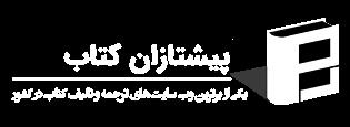 BookPioneers Logo