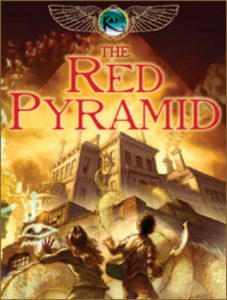 هرم سرخ(جلد 1وقایع نگاری کین) 1