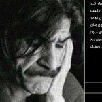 کاور بیوگرافی و گزیده اشعار حسین پناهی